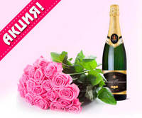 Акция! 25 роз + Шампанское в подарок!
