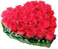 """Сердце из красных роз """"Любимой"""""""
