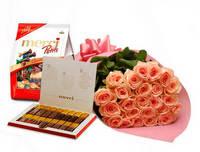Акция! 25 роз+коробка конфет Merci в подарок!